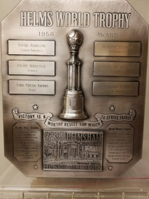 1958 world trophy award